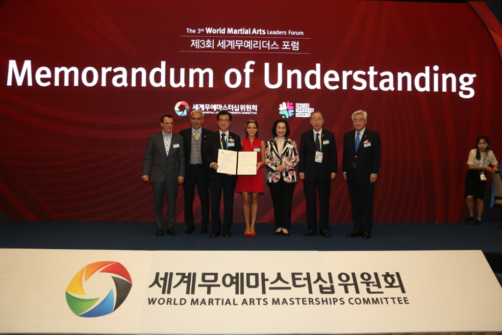 #2019 CWMAM Day 3 – World Martial Arts Leaders Forum