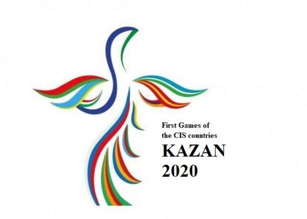 CIS Games to Debut in Kazan